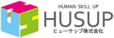 HUSUP(ヒューサップ)株式会社